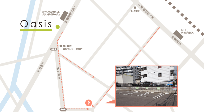福岡市南区高宮駅近くの美容室、理容室「オアシス」野間の個室ヘアーサロン